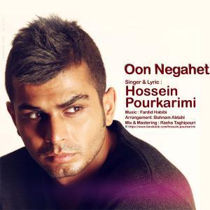Hossein Pourkarimi – Oon Negat
