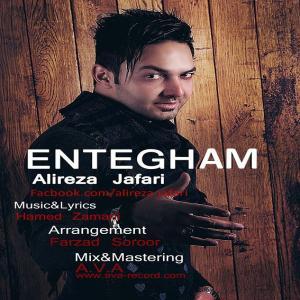 Alireza Jafari – Entegham