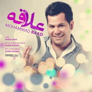 Mohammad Raad – Alagheh