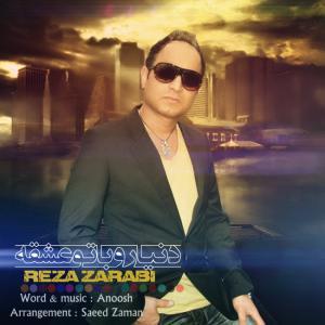 Reza Zarabi –  Donyaro ba to Eshghe