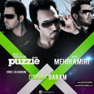 Mehdi Amiri – Dooset Daram