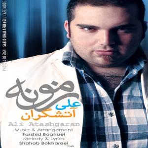 Ali Atashgaran – Zamoone