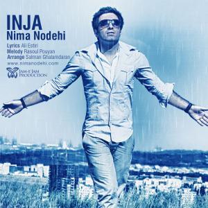 Nima Nodehi – Inja