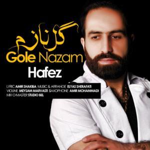 Hafez – Gole Nazam