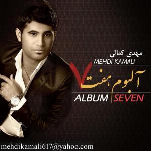 Mehdi Kamali – Seven