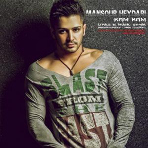 Mansour Heydari – Kam Kam