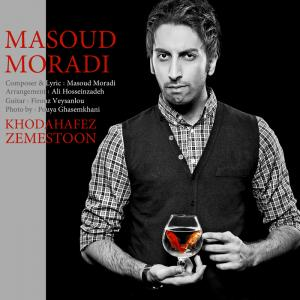 Masoud Moradi – Khodahafez Zemestoon