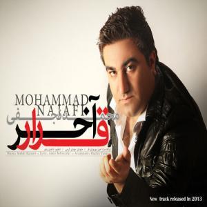Mohammad Najafi – Gharare Akhar