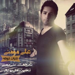Ali Momeni – Donyat Dorooghe