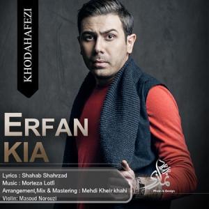 Erfan Kia – Khodahafezi