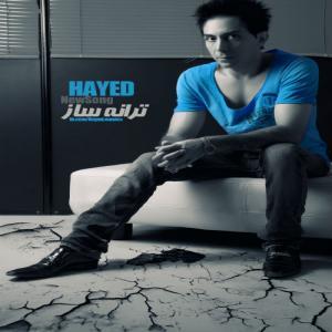 Hayed – Taraneh Saz
