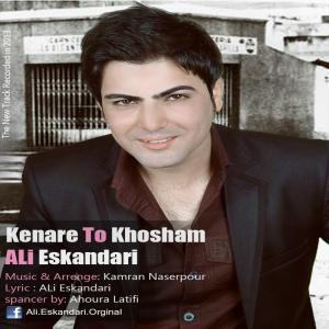 Ali Eskandari – Kenare To Khosham