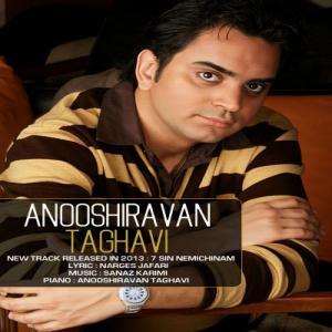 Anooshirvan Taghavi – 7 Sin Nemichinam
