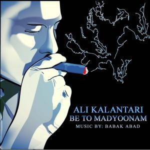 Ali Kalantari – Be To Madyoonam