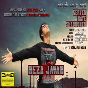 Reza Javan – Geryehai Shabone