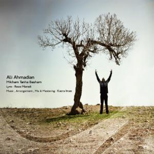 Ali Ahmadian – Mikham Tanha Basham