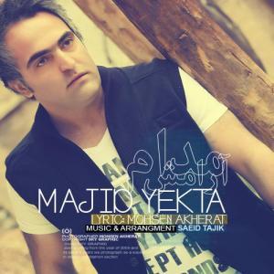 Majid Yekta – Arameshe Modam