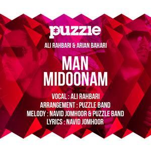 Ali Rahbari – Man Midoonam