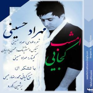 Mehrad Hoseini – Emshab Kojayi