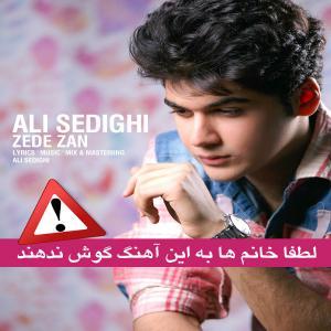 Ali Sedighi – Zede Zan