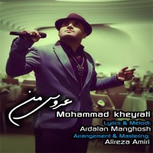 Mohammad Kheyrati – Aroos e Man