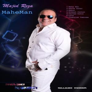 Majid Reza – Mahe Man