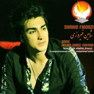 Shahin Firoozi – Saniyeh
