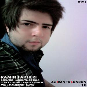 Ramin Fakheri – Az Iran Ta London