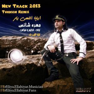 Elya Ellahiyar – Mohreye Shans