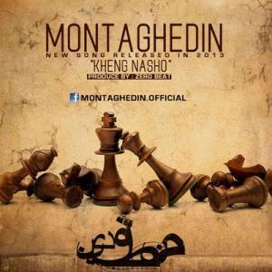 Montaghedin – Kheng Nasho