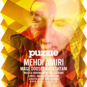 Mehdi Amiri – Mage Dooset Nadashtam