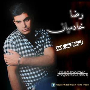 Reza Khademiyan – Ki Jaye Man Omad