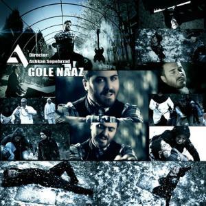 Ashkan Sepehrzad – Gole Naz