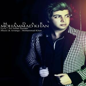 Mohammad Khan – Madar