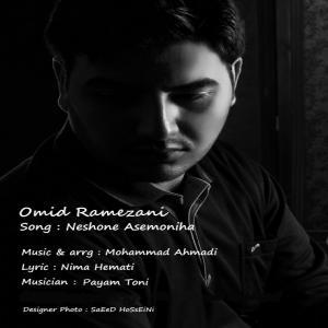 Omid Ramezani – Neshoone Asemooniha