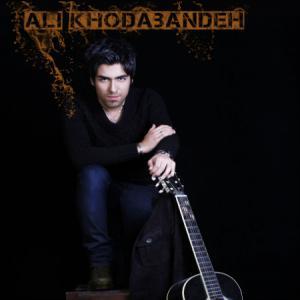 Ali Khodabandello – Engar Na Engar