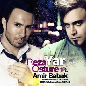 Amir Babak – Yar (Ft Reza Osture)