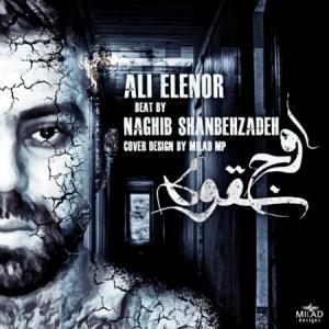 Ali Elenor – Owje Soghot