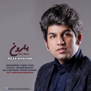 Reza Khayam – Baroon