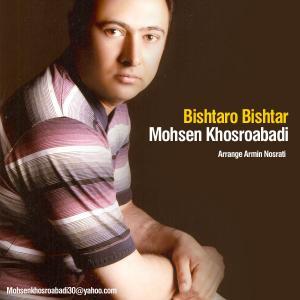 Mohsen Khosroabadi – Bishtare Bishtar