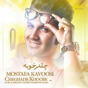 Mostafa Kavoosi – Cheghadr Khobe