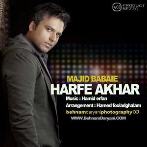 Majid Babaei – Harf e Akhar