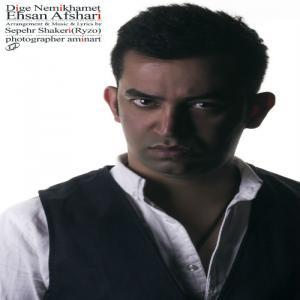 Ehsan Afshari – Dige Nemikhamet