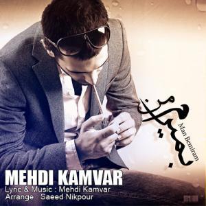 Mehdi Kamvar – Man Bemiram