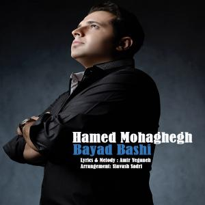 Hamed Mohaghegh – Bayad Bashi