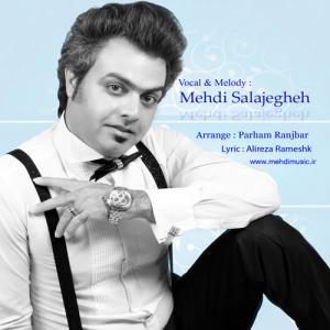 Mehdi Salajegheh – Bemiram Man