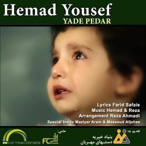 Hemad Yousef – Yade Pedar