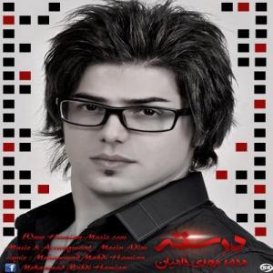 Mohammad Mahdi Hamian – Doroste