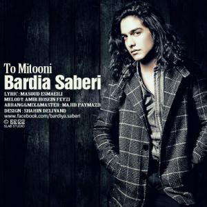 Bardia Saberi – To Mitoni