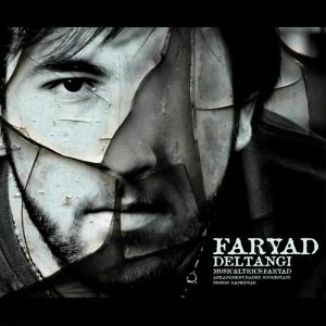 Faryad – Deltangi